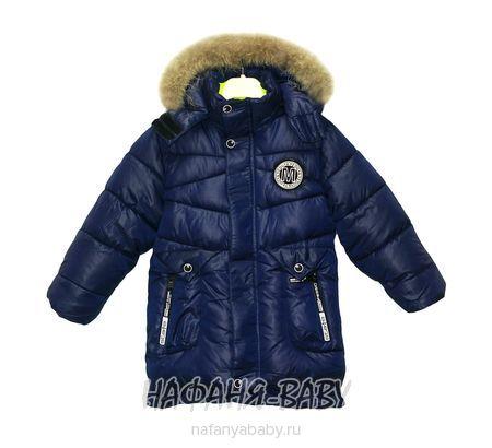 Детская зимняя парка J&L арт: 3250, 1-4 года, цвет темно-синий, оптом Китай (Пекин)