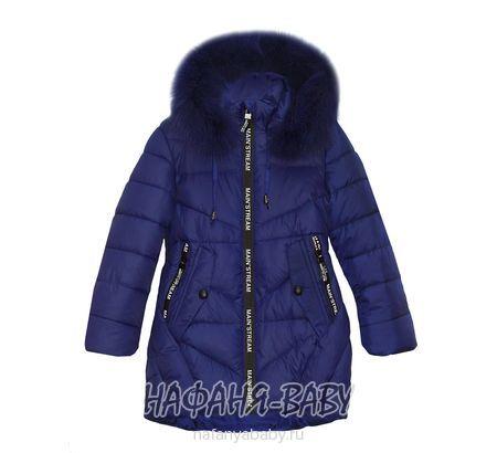 Детское зимнее пальто DANPING арт: 6612, штучно, 5-9 лет, цвет темно-синий, размер 110, оптом Китай (Пекин)