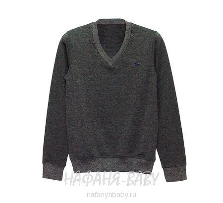 Подростковый пуловер CEGISA арт: 4605, штучно, молодежный, 10-15 лет, цвет темно-серый, размер 164, оптом Турция