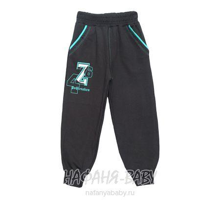Детские брюки RCW арт: 5247, оптом Турция