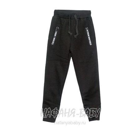 Детские брюки VIVID BASIC арт: 2095, штучно, 5-9 лет, оптом Китай (Пекин)