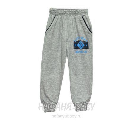 Детские брюки RCW арт: 5352, штучно, 1-4 года, оптом Турция