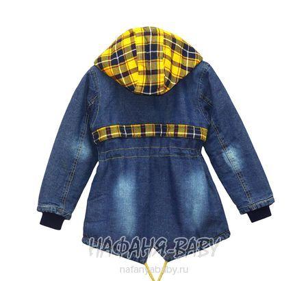 Детская парка XIN YAN арт: 869, штучно, 1-4 года, 5-9 лет, цвет темно-синий с желтой клеткой, размер 122, оптом Китай (Пекин)