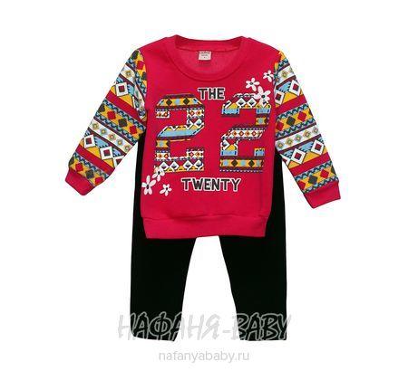Детский костюм KUGULMUS арт: 405, 1-4 года, цвет бирюзовый с темно-синим, оптом Турция