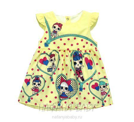Детское платье BIDIRIK арт: 872, 0-12 мес, 1-4 года, оптом Турция