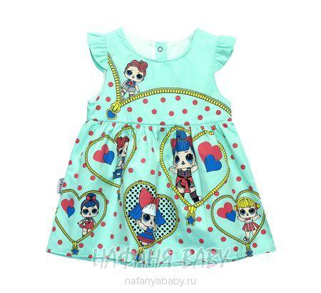 Детское платье BIDIRIK арт: 872, 0-12 мес, 1-4 года, цвет аквамариновый, оптом Турция