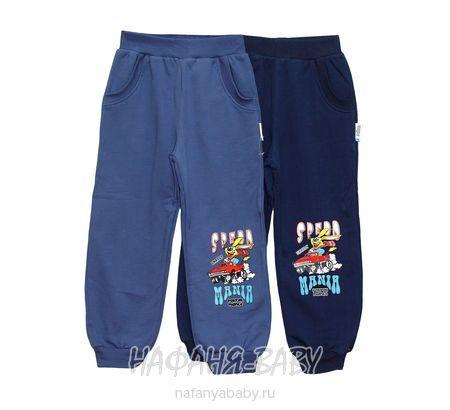 Детские брюки UNRULY арт: 6504, 1-4 года, 5-9 лет, цвет сине-серый, оптом Турция