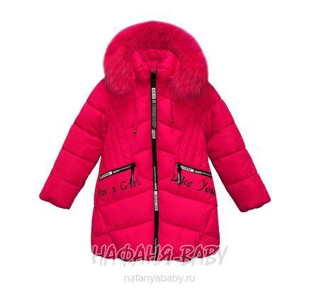 Детская зимняя куртка L-Z арт: 2715, штучно, 5-9 лет, цвет малиновый, размер 128, оптом Китай (Пекин)
