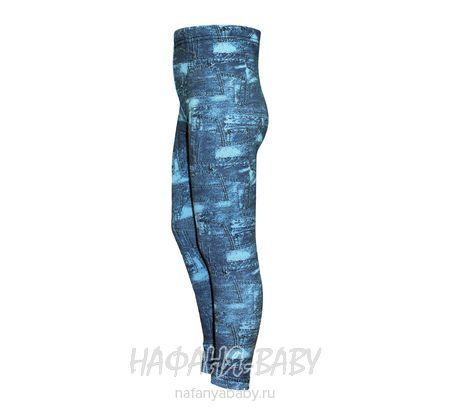 Детские лосины HASAN арт: 2845, штучно, 1-4 года, цвет синий, размер 104, оптом Турция