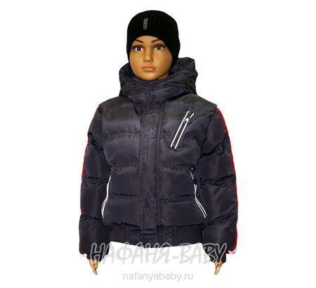 Детская куртка BSL арт: 8812, штучно, 1-4 года, цвет темно-серый, размер 86, оптом Китай (Пекин)