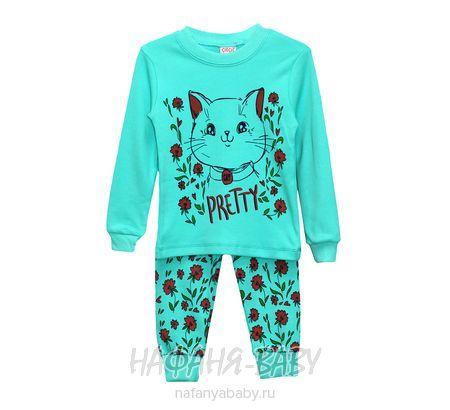 Детский костюм (кофта+брюки) Cit Cit арт: 5380, штучно, 1-4 года, цвет бирюзовый, размер 86, оптом Турция