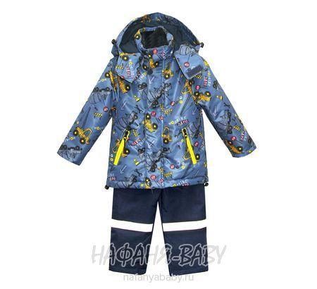 Детский костюм BOTCHKOVA арт: 883, 1-4 года, 5-9 лет, оптом Китай (Пекин)
