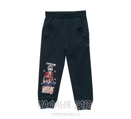 Детские брюки UNRULY арт: 4672, 1-4 года, 5-9 лет, цвет темно-синий, оптом Турция