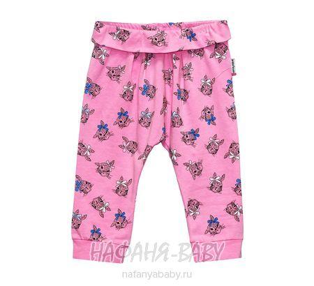 Детские бриджи UNRULY арт: 5244, 1-4 года, цвет розовый, оптом Турция