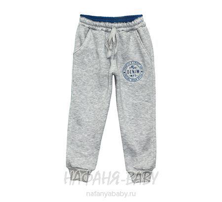 Детские брюки BLUE RAY арт: 5031, цвет серый меланж, оптом Турция