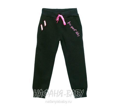 Детские брюки HOPEFULLY арт: 5322, 5-9 лет, цвет черный, оптом Турция