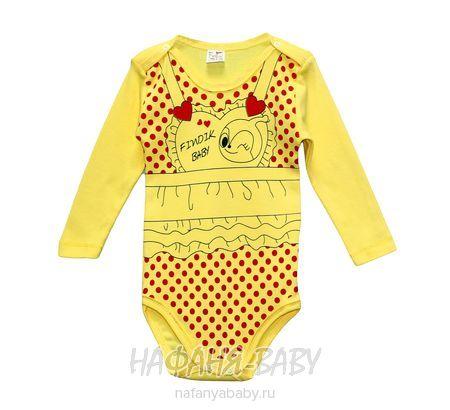 Детские боди для новорожденных FINDIK арт: 12393, 0-12 мес, 1-4 года, цвет светлый бирюзовый, оптом Турция