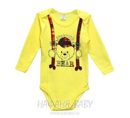 Детские боди FINDIK арт: 10310, 0-12 мес, 1-4 года, цвет желтый, оптом Турция