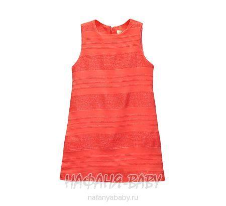 Детское платье WECAN арт: 17221, 1-4 года, 5-9 лет, цвет коралловый, оптом Турция