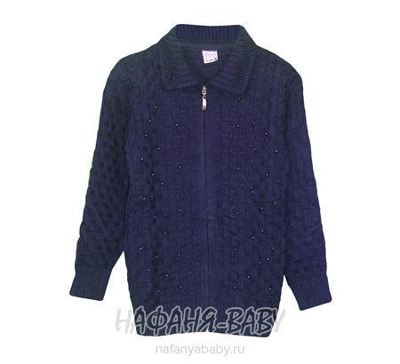 Подростковая вязаная кофта SEREN gul арт: 9022, 10-15 лет, цвет темно-синий, оптом Турция