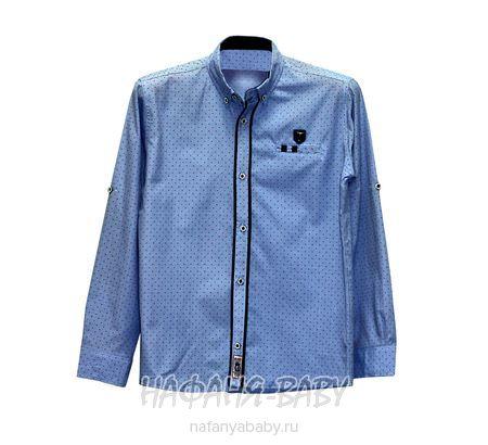 Детская рубашка WAXMEN арт: 5138-1, 10-15 лет, цвет белый в синюю точку, оптом Турция