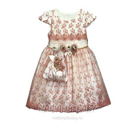 Детское платье MISS MARINE арт: 0564, штучно, 5-9 лет, цвет чайная роза, размер 116, оптом Турция