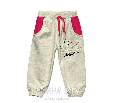 Детские брюки PITIRCIK арт: 1198, 1-4 года, цвет бежевый меланж с коралловой вставкой, оптом Турция