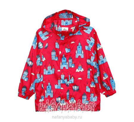 Детская куртка-ветровка JZB арт: 90612, штучно, 5-9 лет, цвет малиновый, размер 110, оптом Китай (Пекин)