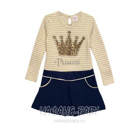 Детское платье, артикул 9238 PINK арт: 9238, 5-9 лет, цвет бежевый в золотистую полоску, оптом Турция