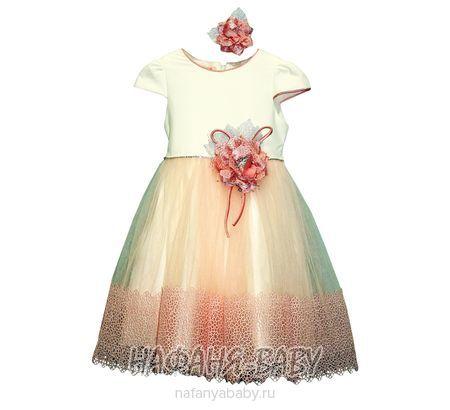 Детское платье ERAY арт: 235, штучно, 5-9 лет, цвет молочный с чайной розой, размер 110, оптом Турция