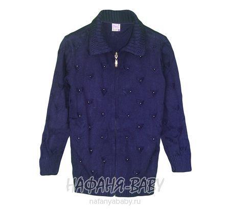 Подростковая вязаная кофта SEREN gul арт: 9091, 10-15 лет, цвет темно-синий, оптом Турция