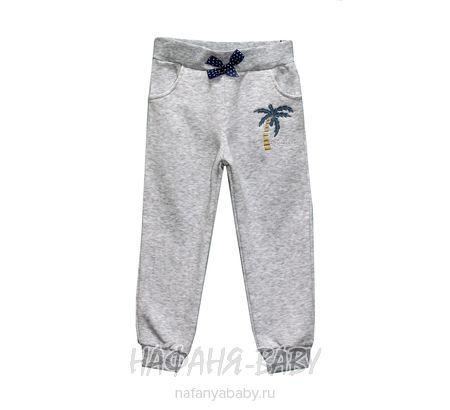 Детские трикотажные брюки с начесом MINIWORLD арт: 3842, штучно, 5-9 лет, цвет серый меланж, размер 110, оптом Турция