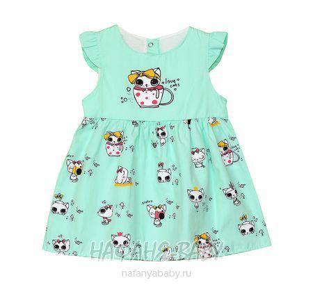 Детское платье BIDIRIK арт: 915, 1-4 года, 0-12 мес, цвет аквамариновый, оптом Турция