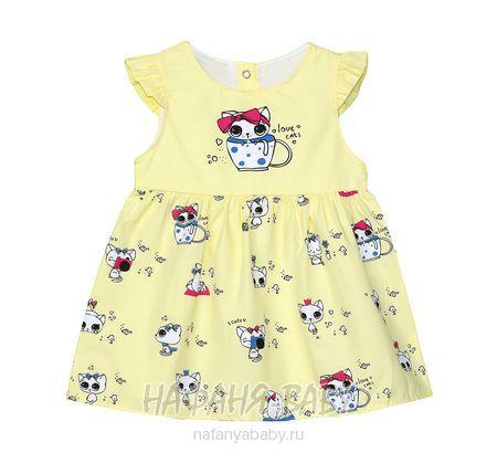 Детское платье BIDIRIK арт: 915, 1-4 года, 0-12 мес, цвет желтый, оптом Турция