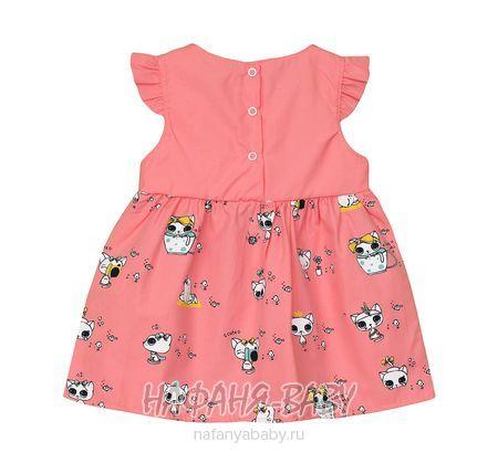 Детское платье BIDIRIK арт: 915, 1-4 года, 0-12 мес, цвет коралловый, оптом Турция