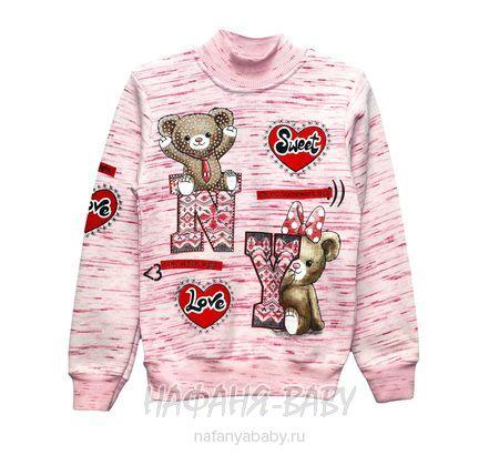 Детский свитшот NARMINI арт: 5050, штучно, 5-9 лет, цвет розовый меланж, размер 110, оптом Турция