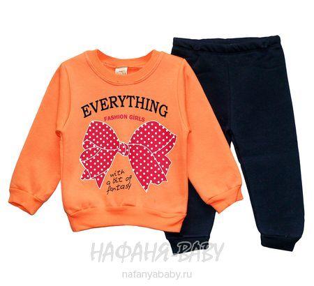 Детский костюм BENNA арт: 446, 1-4 года, цвет персиковый, оптом Турция