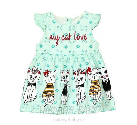 Детское платье BIDIRIK арт: 917, 1-4 года, 0-12 мес, цвет аквамариновый, оптом Турция