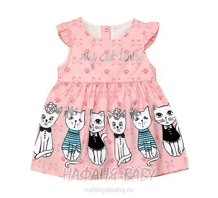 Детское платье BIDIRIK арт: 917, 1-4 года, 0-12 мес, цвет розовый, оптом Турция