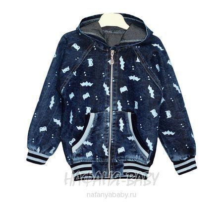 Детская куртка AKIRA арт: 1810, штучно, 5-9 лет, цвет темно-синий, размер 110, оптом Турция
