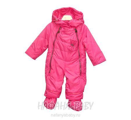 Детский комбинезон-трансформер BABY MOSES арт: 919, 0-12 мес, цвет розовый, оптом Китай (Пекин)