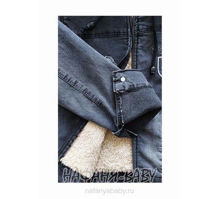 Джинсовая утепленная куртка TATI Jeans арт: 9225, 5-9 лет, 10-15 лет, цвет черный, оптом Турция