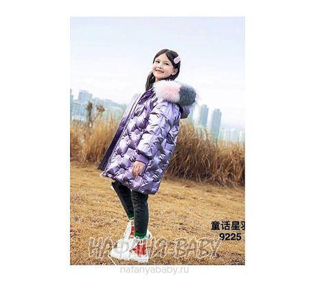 Зимнее пальто для девочки MAY JM арт: 9225, 10-15 лет, 5-9 лет, оптом Китай (Пекин)