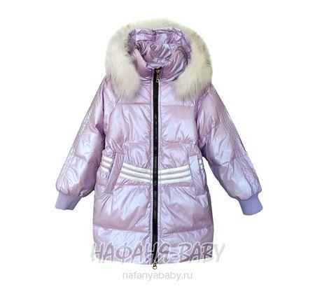 Зимнее пальто для девочки MAY JM арт: 9226, 10-15 лет, 5-9 лет, цвет сиреневый, оптом Китай (Пекин)