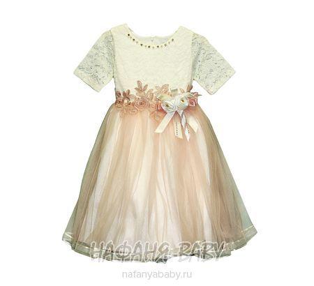 Детское платье SERAMIS арт: 6016, штучно, 5-9 лет, 10-15 лет, оптом Турция