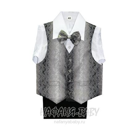 Детский костюм-тройка (жилет+рубашка+бабочка+брюки) YOUNG DANDY арт: 296, 1-4 года, 5-9 лет, цвет серый с рисунком, оптом Китай