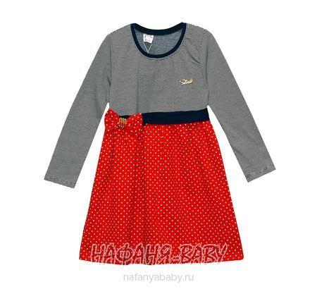 Детское платье PINK арт: 9271, 1-4 года, 5-9 лет, цвет верх в синюю полоску, низ красный в горошек, оптом Турция