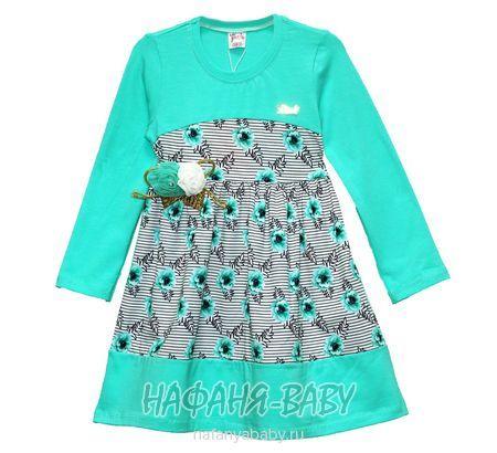 Детское платье PINK арт: 9289, 1-4 года, 5-9 лет, цвет бирюзовый, оптом Турция