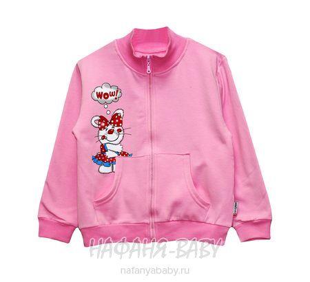 Детская кофта UNRULY арт: 6630, штучно, 1-4 года, цвет розовый, размер 104, оптом Турция