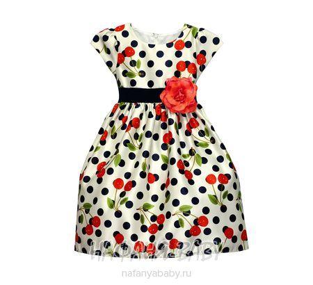 Детское платье YOU YA арт: 1511, штучно, 1-4 года, 5-9 лет, цвет кремовый, размер 104, оптом Китай (Пекин)